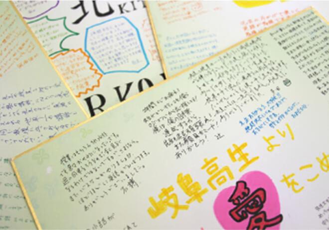廣瀬 公智さんの仕事中の写真